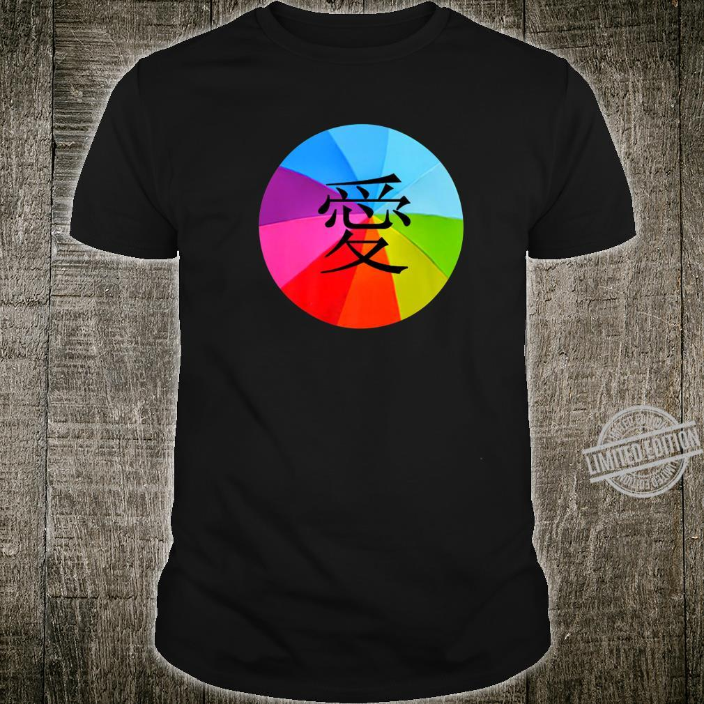 Ai LOVE LGBT in Japan & China Pride Flag Background Shirt