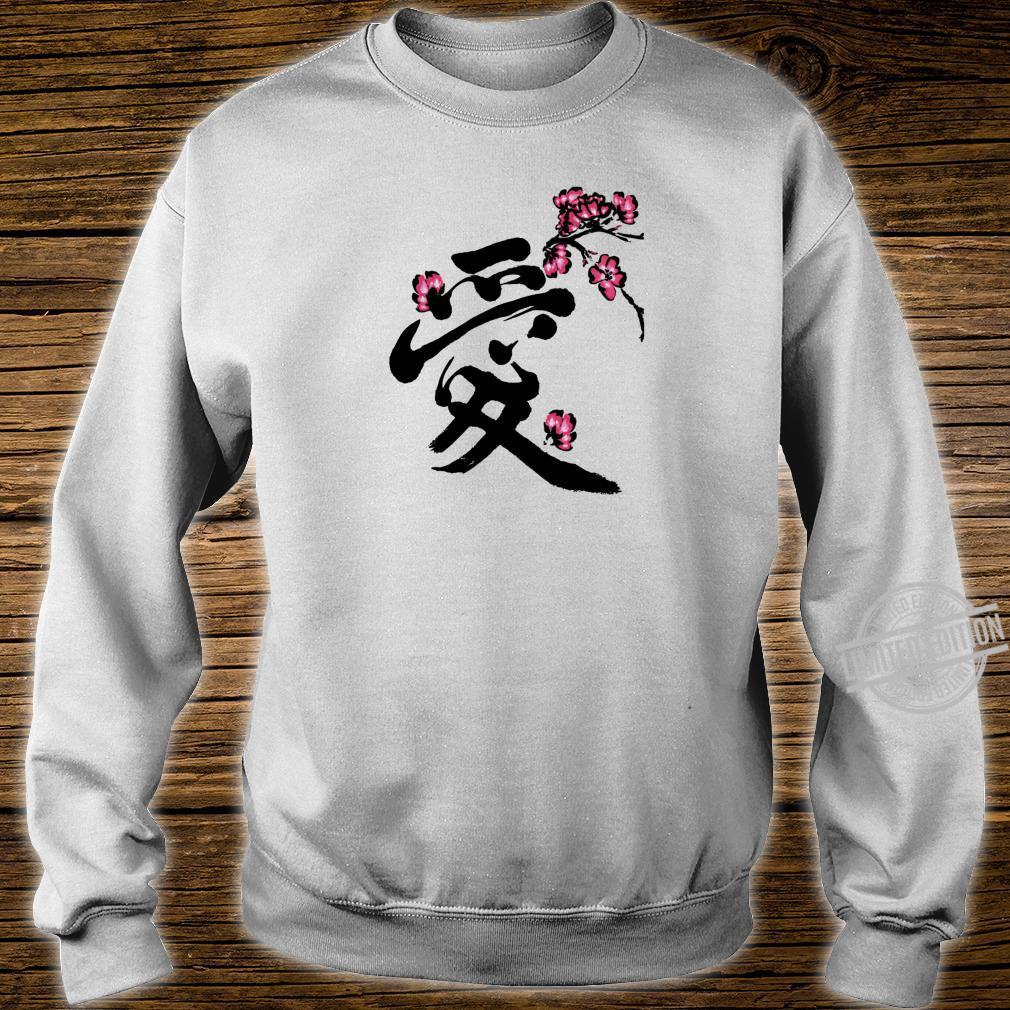 Artistic Japanese Love Kanji Graceful Sakura Cherry Blossom Shirt sweater